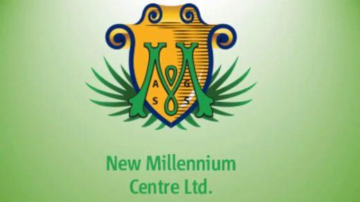 Отзывы об New Millennium Centre LTD