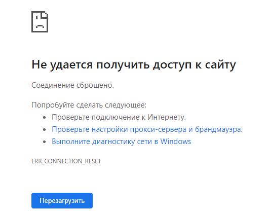 Сайт компании заблокирован