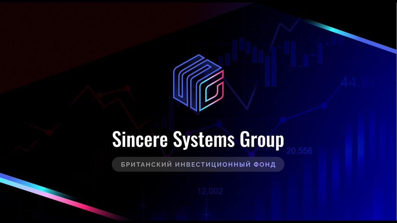 Sincere Systems Group
