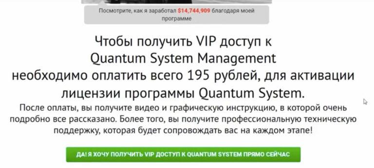 Стоит всего 195 рублей