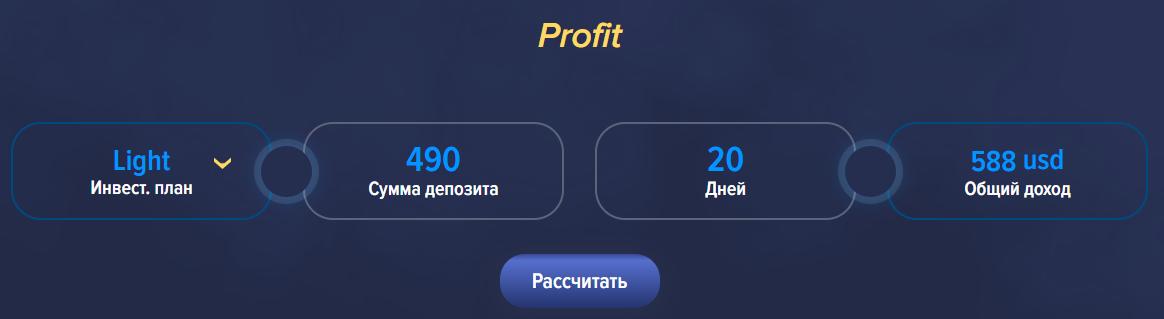 Crypto Invest раздел о нас
