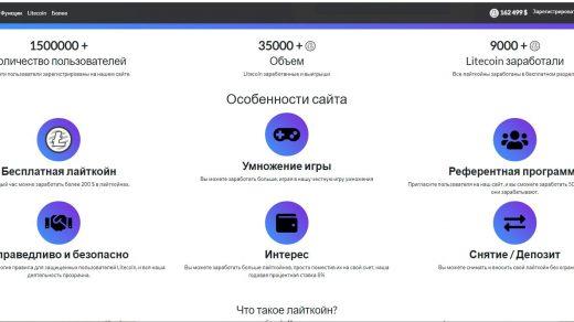 Free litecoin com