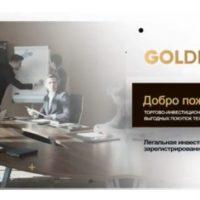 Главная Golden Life
