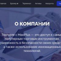 Главная MaxiPlus Trade