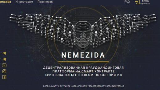Главная сайта Nemezida
