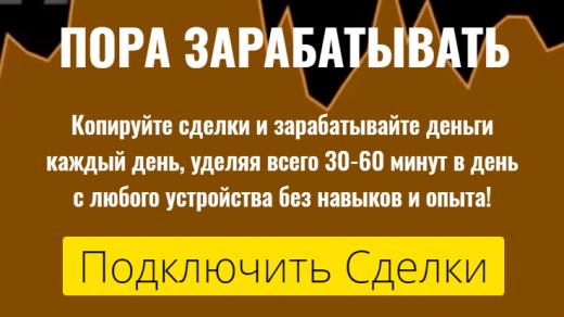 Главная сайта Руслана Кашаева