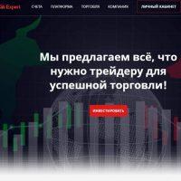 Главная страница Gb Expert