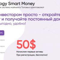 Главная Technology Smart Money