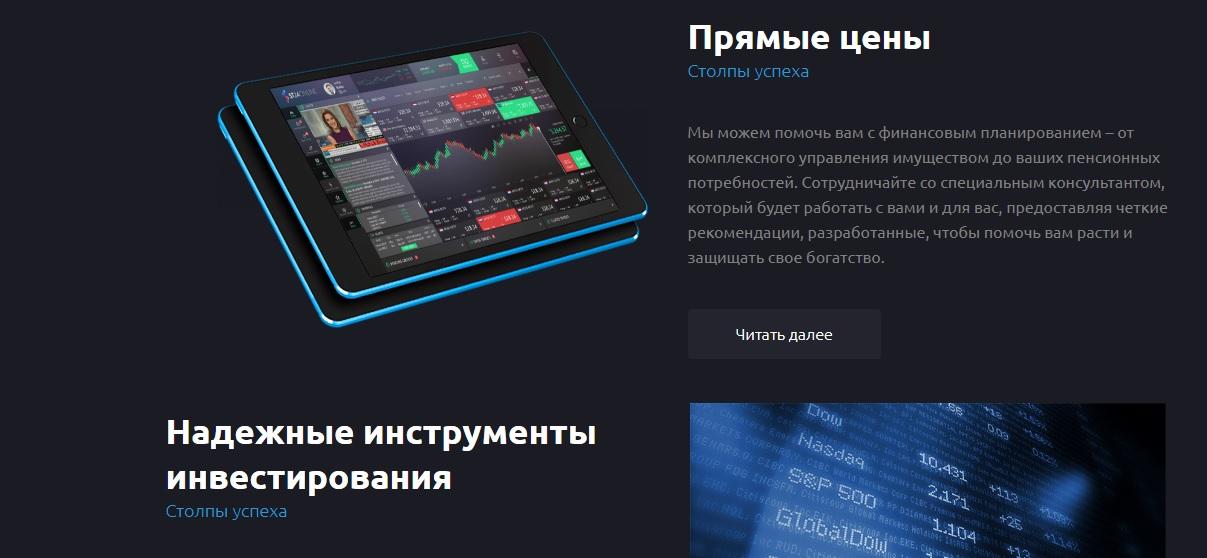 Инструменты St24online