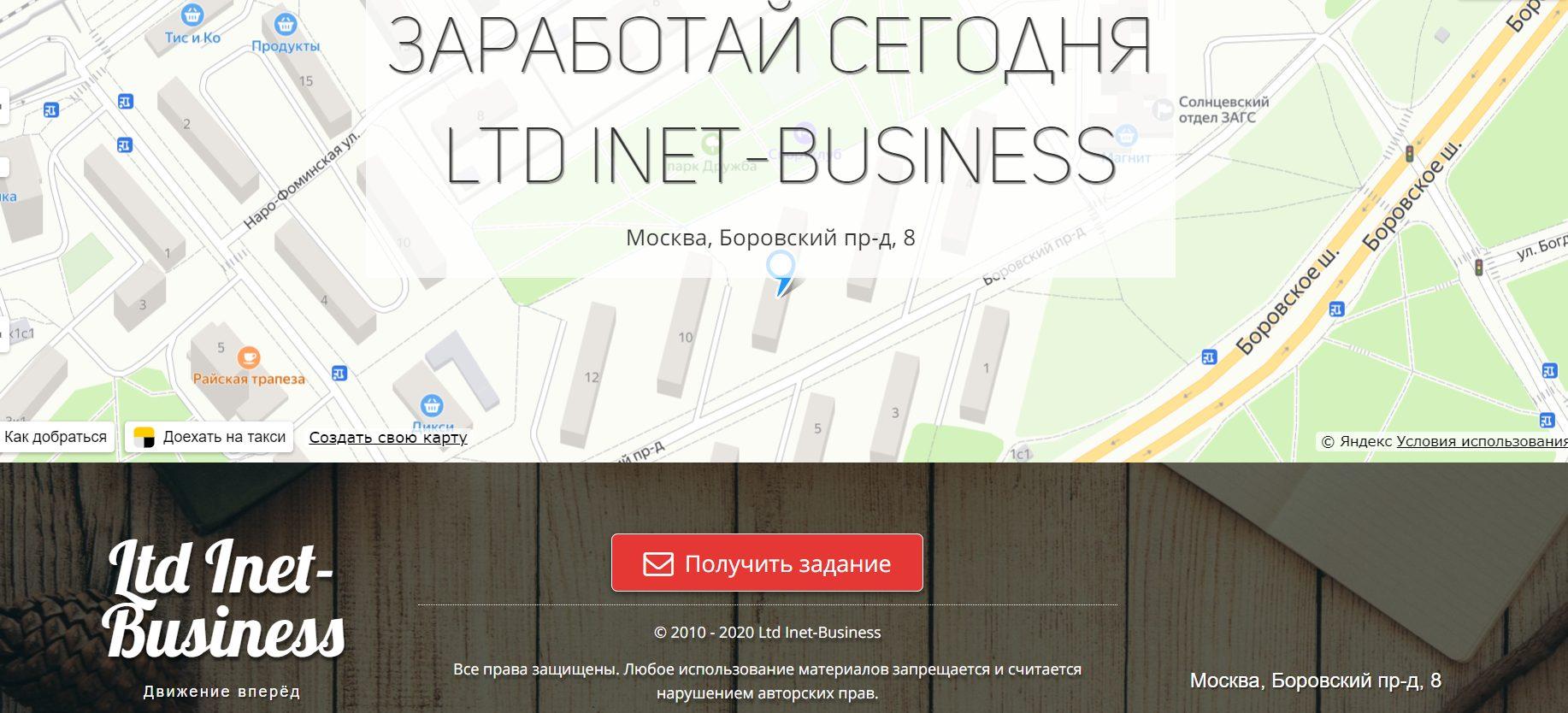 Лтд Инет Бизнес на карте