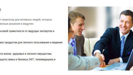 О проекте Модуль Лайф