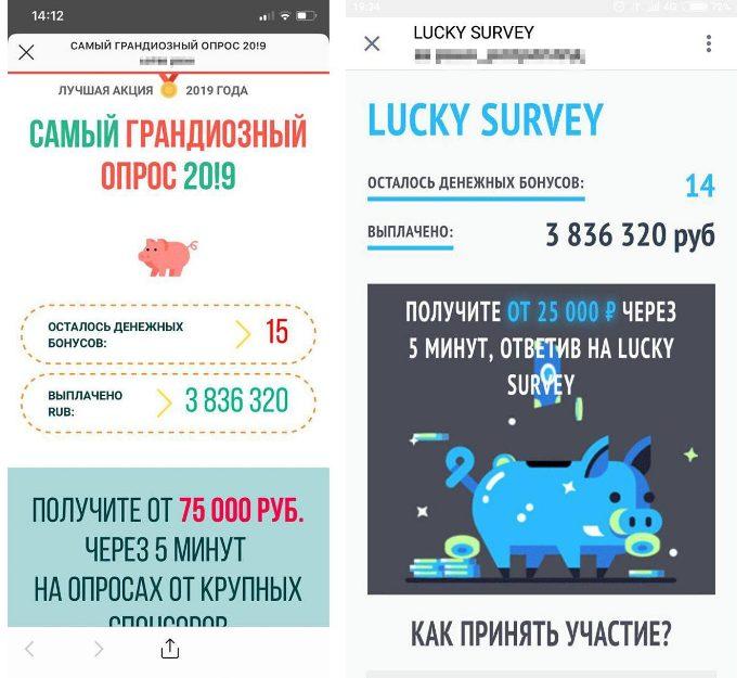 Обзор openmails ru