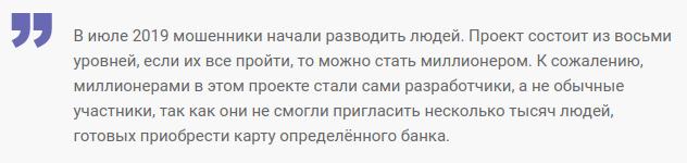 Отзывы о сайте Modul life