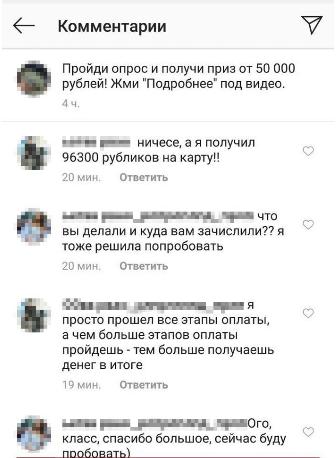 Отзывы openmails ru