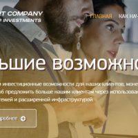 Расследование и отзывы о Start Company