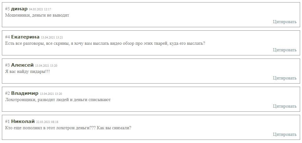 Честные отзывы о MerosTM