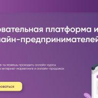 Главная Airon network