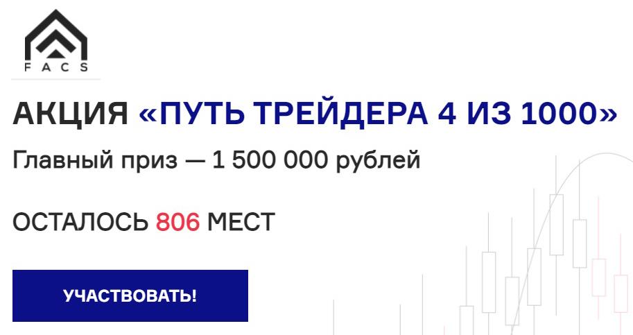 Главная сайта Capital Skills