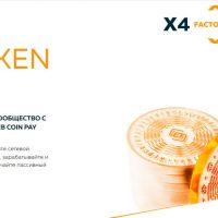 Главная Web token profit