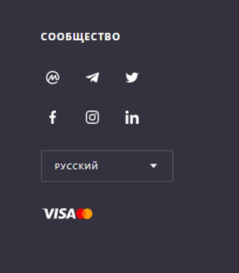 Сообщество coinsbit