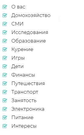 Блоки в YouThink