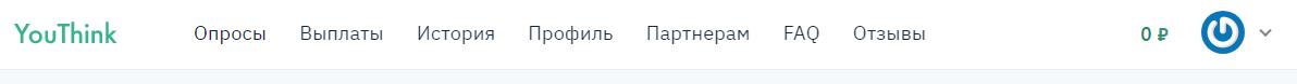 Интерфейс в YouThink